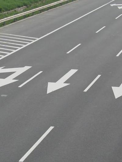道路交通设备
